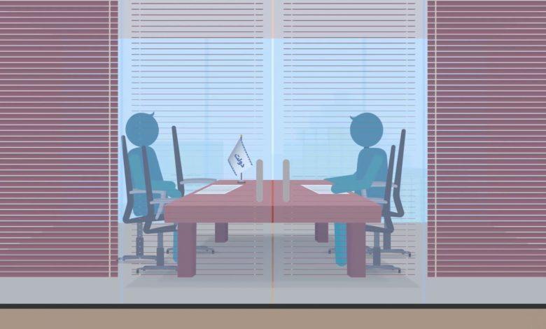 طراحی سامانه شفافیت قراردادهای دولتی