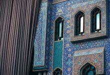 تدوین الگوی پایه اسلامی ایرانی پیشرفت