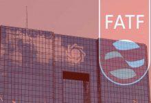 Photo of بررسی و تحلیل تعامل میان ایران و گروه ویژه اقدام مالی (FATF)