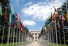 Photo of ششمین شماره نشریه «اندیشه روابط بینالملل» منتشر شد