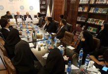 Photo of برگزاری نشست روابط ایران و عربستان