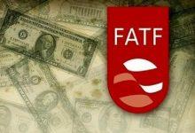 Photo of برگزاری نشست با عنوان «گروه ویژه اقدام مالی: FATF بایدها و نبایدها»