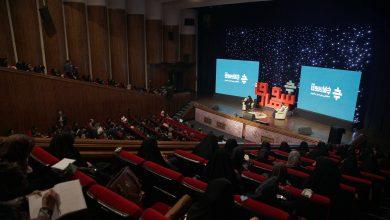 Photo of رویداد نوآوری های آموزشی چهارسوق