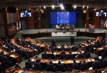 Photo of کنفرانس حکمرانی و سیاست گذاری عمومی