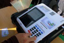 Photo of رای گیری الکترونیکی در کشورهای مختلف و آموزه های آن