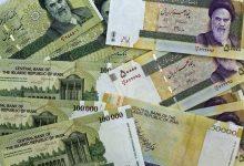 Photo of بررسی وضعیت اعسار بانکی در کشور و ابعاد آن