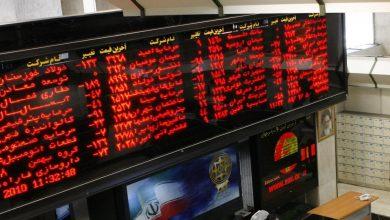 Photo of راهکارهای تامین مالی بنگاه های کوچک و متوسط از طریق بازار سرمایه