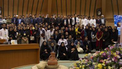 Photo of رویداد ملی پیچ خط مشی