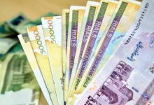 Photo of بررسی و ارزیابی سیاست اصلاح پولی حذف چهار صفر از پول ملی