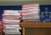 ارائه راهکارهایی برای مشکل حجم بالای پرونده های دادگستری