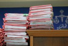 Photo of ارائه راهکارهایی برای مشکل حجم بالای پرونده های دادگستری