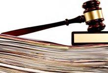 آسیب شناسی مسئله اسناد غیر رسمی و ارائه راهکارهای مبتنی بر آن