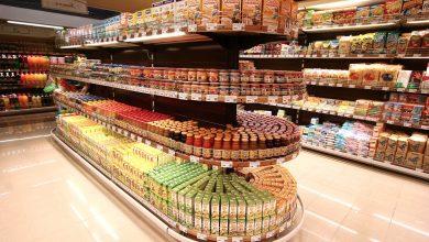 Photo of بررسی مشکلات تولید کنندگان مواد غذایی در صورت تشکیل وزارت بازرگانی