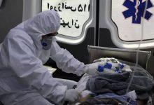 Photo of بررسی مواجهه وزارت بهداشت و درمان ایران با ویروس کرونا