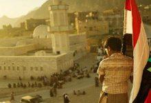 Photo of پایان بحران یمن با چرخش به شرق