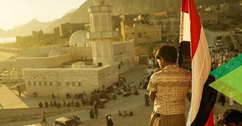 نشست راهبردی چرخش به شرق؛ رهیافتی جدید به پایان بحران یمن