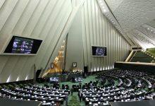 Photo of فراخوان هم اندیشی اندیشکده ها و مجلس