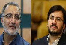 Photo of علیرضا زاکانی، رئیس مرکز پژوهش های مجلس شد