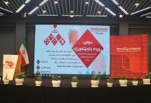 Photo of سومین رویداد با اندیشه ورزان برگزار شد