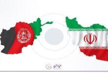 Photo of نقش مهاجران در توسعه تجارت ایران و افغانستان