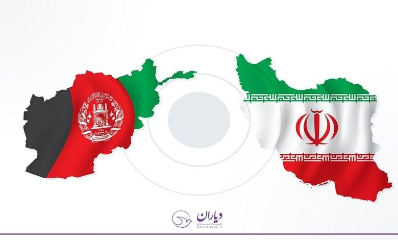 توسعه تجارت ایران و افغانستان