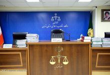 Photo of شناسایی مسائل و اصلاح سیاست های قضایی