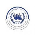 موسسه مطالعات و مدیریت جامع و تخصصی جمعیت کشور