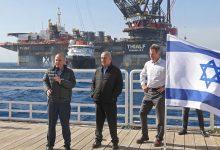 Photo of راهبردهای مقابله با دیپلماسی انرژی اسرائیل