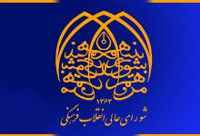 Photo of تدوین اسناد ملی حوزه فرهنگ با مشارکت اندیشکده ها