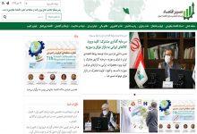 Photo of مسیر اقتصاد؛ رسانه تصیم سازان اقتصاد ایران
